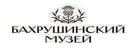 Государственный центральный музей им. А.А.Бахрушина