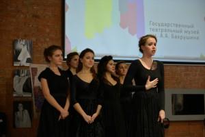 Выступление студентов института имени Бориса Щукина.