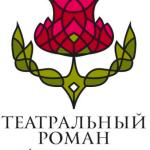 Премия 2014