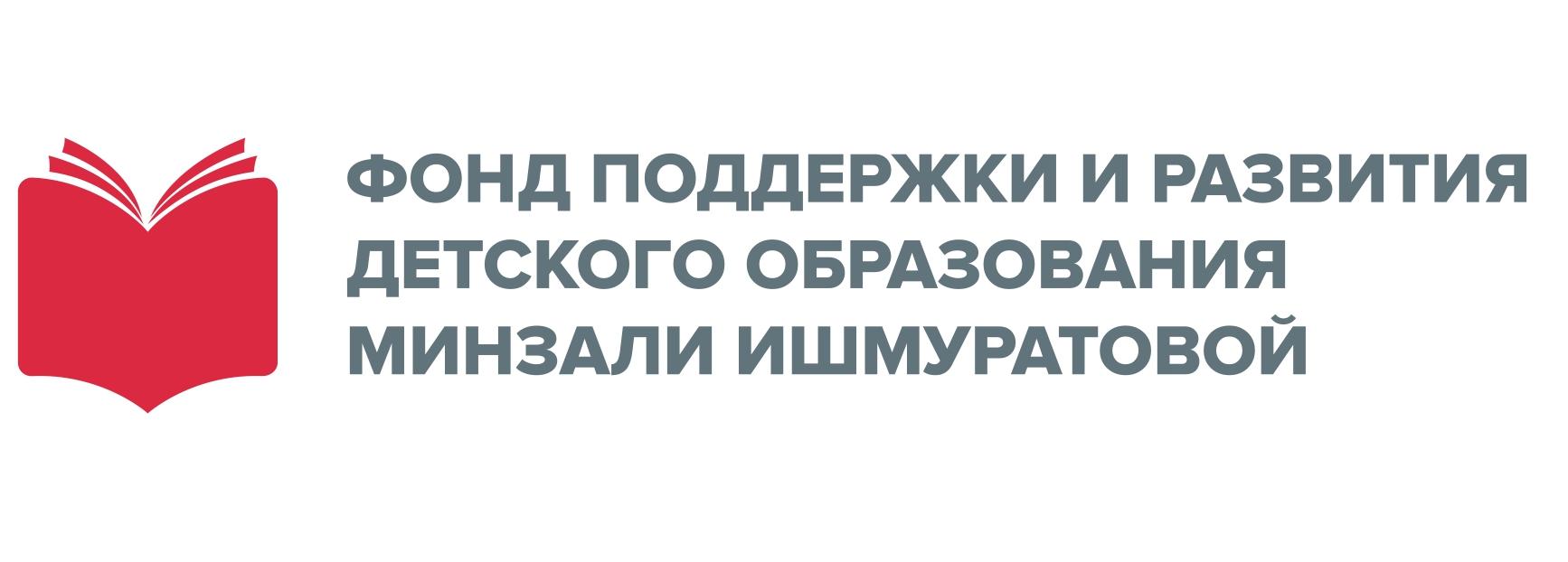 photoeditorsdk-export (8)